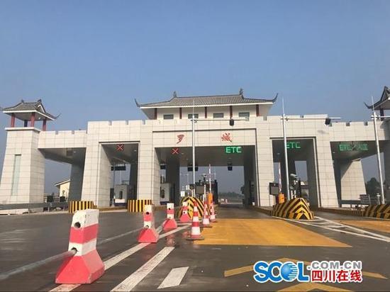 四川高速公路建淮凤生态草鸡成里程突破7500公里